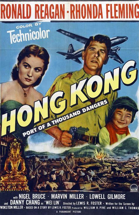 film kolosal hongkong hong kong 1951 film alchetron the free social