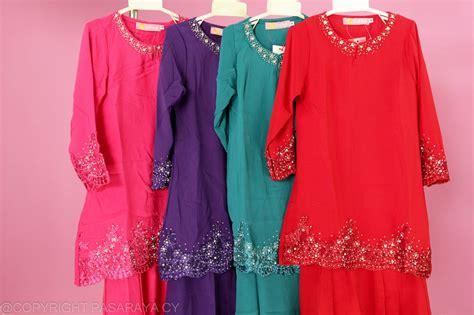 Baju Melayu Budak Moden baju kurung modern budak muslimah end 7 2 2017 6 15 pm