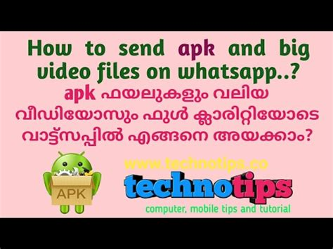 how to find apk files how to send apk and big files on whatsapp