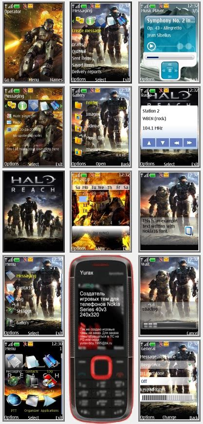 themes nokia s40 240x320 halo reach quot theme for nokia s40 240x320 quot by yurax файлы