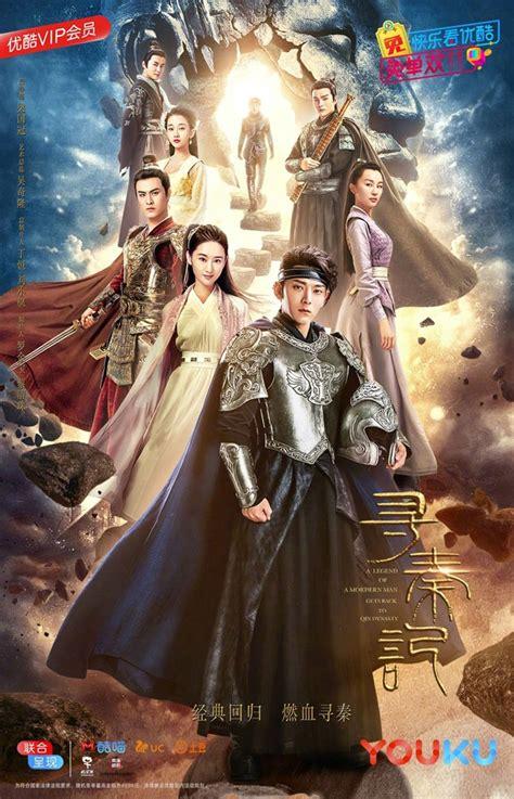 film chinese zodiac sub indo chinese drama engsub watch chinese movies indo sub