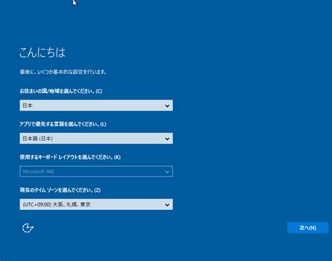 install windows 10 qemu win10 install2