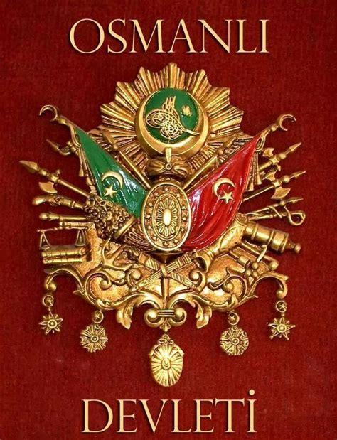 Armée Ottomane by Osmanlı Arması Osmanlı Ottoman Ottoman
