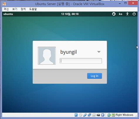 install phabricator on ubuntu 14 04 nginx cloud server 책읽는잉여의 구글블로그 phabricator 설치