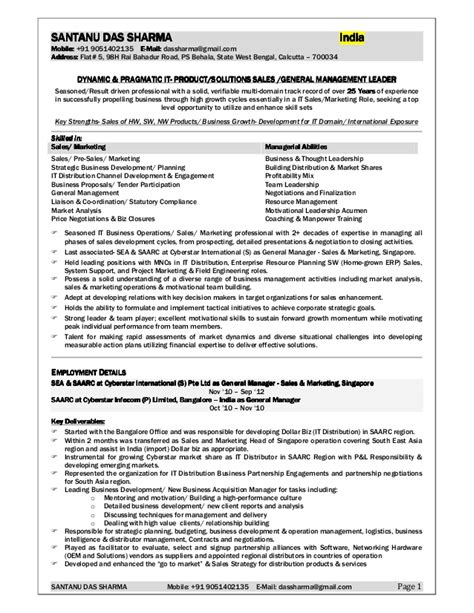 gmail resume 60 images fischer 2016 resume resume