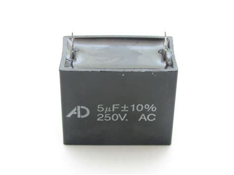 motor run capacitor power supply adp250a505k capacitor industries