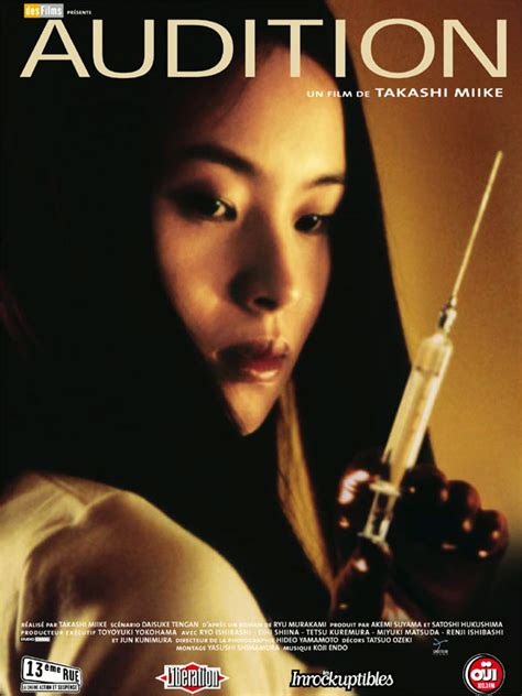 recommended japanese film audition 1999