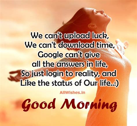 Beautiful Morning Quotes And Images