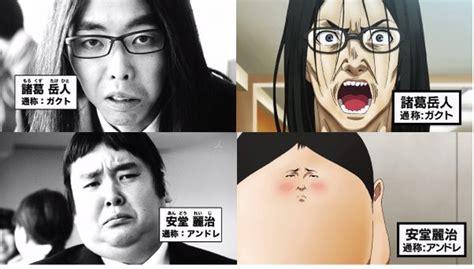 anime pemeran jenius impression live prison school penuh dengan