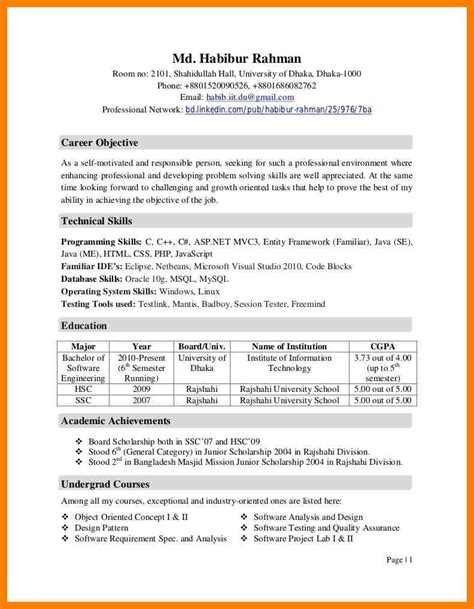 Extracurricular Activities Resume by Extracurricular Activities Resume Lifiermountain Org