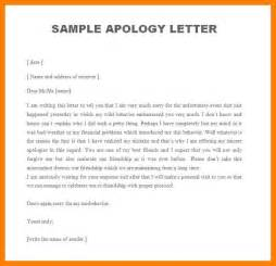 Apology Letter Exle 5 An Apology Letter Protect Letters