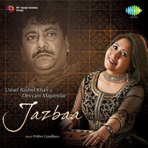 download mp3 from jazbaa mere maula song by devyani majumdar from jazbaa download