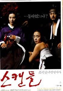 film korea untold scandal untold scandal 스캔들 조선남녀상열지사 movie picture gallery
