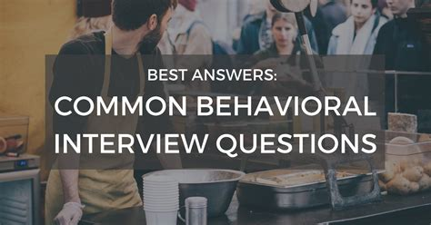 .how to answer interview questions how to answer interview questions