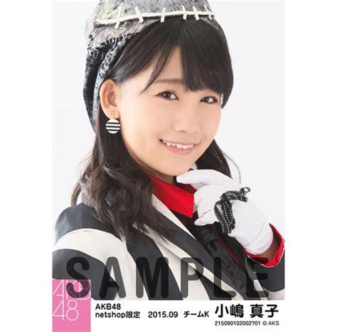Photo Kojima Mako Akb48 kojima mako akb48 photo 38924355 fanpop