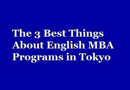 Mba Programs In Tokyo hosei global mba program