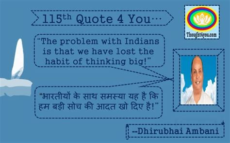 dhirubhai ambani biography in english 17 best ideas about life quotes in hindi on pinterest