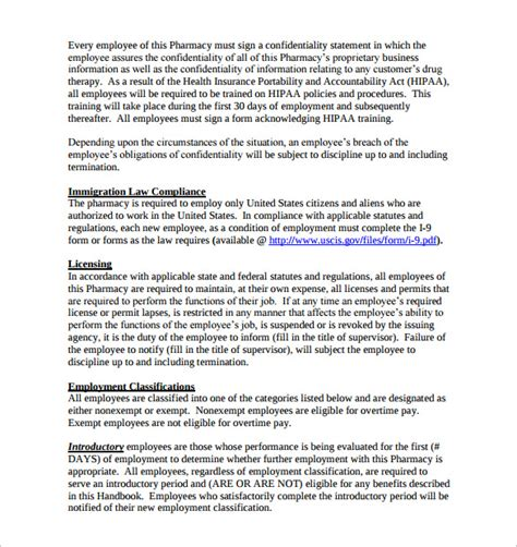 sle employee manual template employee manual template employee handbook template
