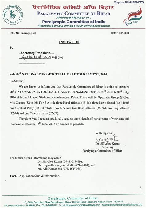 Sponsorship Letter For Cricket Tournament Search Results For Invitation Letter Calendar 2015