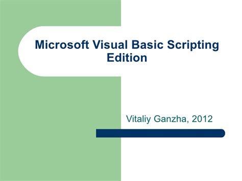 powerpoint vbscript tutorial intorudction into vbscript