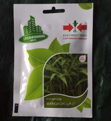 Benih Kangkung A7 New Day Seed benih kangkung bangkok lp1 500 biji panah merah bibitbunga