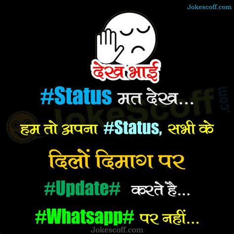 whatsapp status best ह द स ट ट स best whatsapp status in