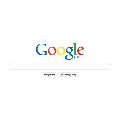 logo search vector logos in vector format eps ai cdr svg free