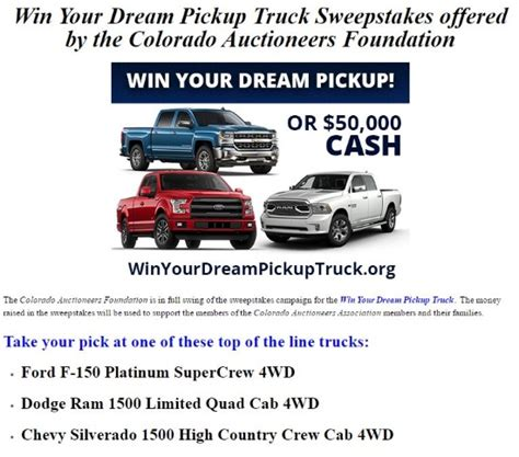 Truck Sweepstakes 2017 - win a premium ford dodge or chevy pickup truck or 50 000 cash