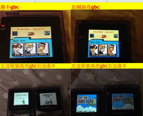 backlit gameboy color backlit gbc screens developed and seemingly now available