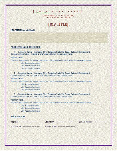 resume templates for microsoft word 2010
