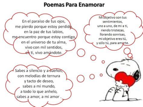 imagenes de amor para enamorar a una mujer para facebook poemas de amor cortos para enamorar