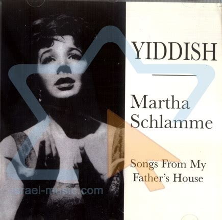2005 house music hits songs from my father s house by martha schlamme
