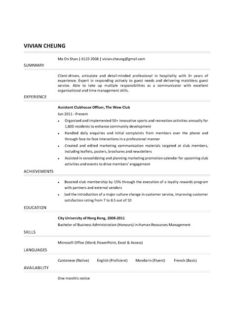 cover letter for ngo ngo program officer resume sanjran web fc2
