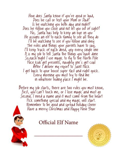 printable elf on the shelf introduction letter from santa goodbye elf shelf letter new calendar template site