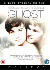 film ghost 1990 gratuit japan tokyo tom baker the blog