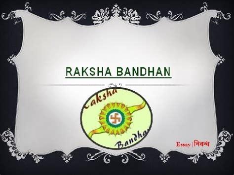 Essay On Raksha Bandhan In by An Essay On Raksha Bandhan Festival In Language