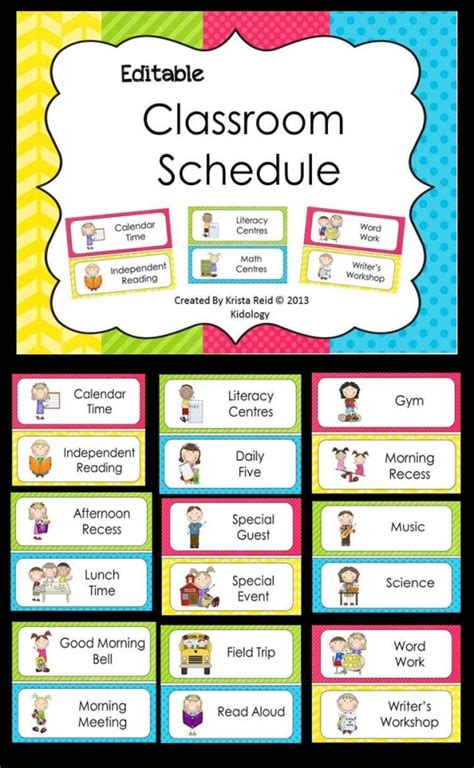 daily schedule cards template editable classroom schedule