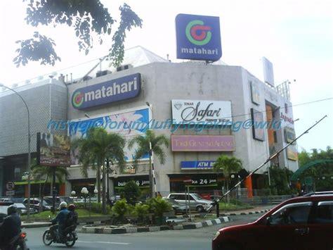plaza surabaya surabaya bahasa indonesia