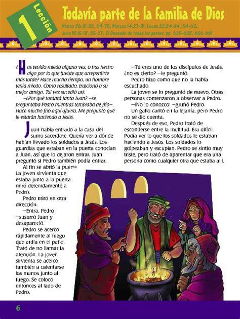 de parte de dios primarios lecci 243 n 1 todav 237 a parte de la familia de dios escuela