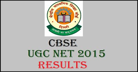 pattern of cbse net june 2015 cbse ugc net june result 2015 check here cbseresults nic in