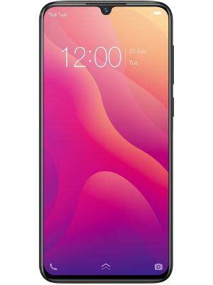 new mobile vivo v11 price in india specs 14th april 2019