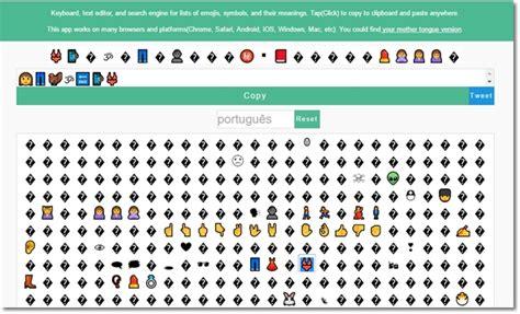emoji engine emoji engine download