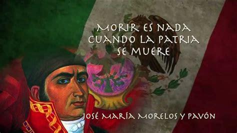 de la independencia de mexico frases frase viva la independencia viva frase independencia 2 youtube