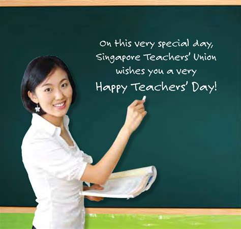 domain hosting discount coupons teachers day