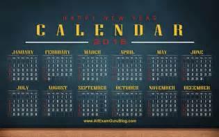 Calendar 2018 Wallpaper 2016 Calendar Desktop Wallpaper Calendar 2016