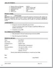 sap mm fresher resume format sle sap abap fresher cv format