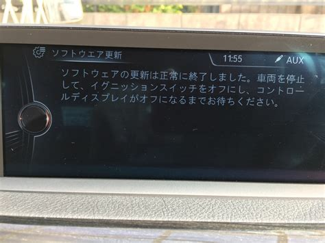 bmw car software update bmw 320d f30 software update bmw 3シリーズ セダン by ファッショニスタ