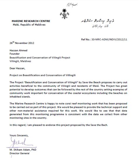 official letter of endorsement by the marine research