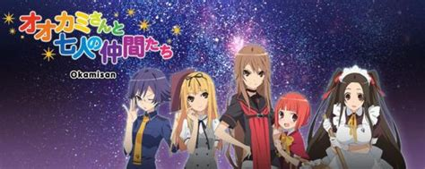 otaku place anime june