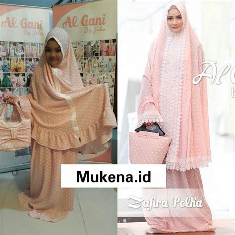 Mukena Muslimah Anak Pink Cantik ukhuwah mukena ibu anak pink update daftar harga
